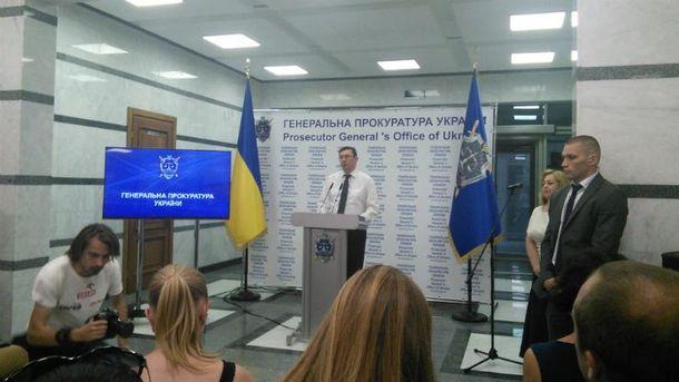 Луценко назвал фамилии задержанных