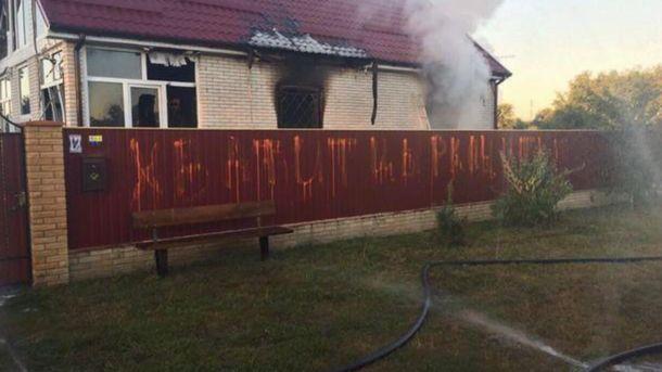 Сожженый дом