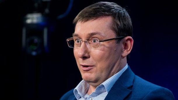 Юрий Луценко эмоционально рассказал о своем отношении к Ефремову