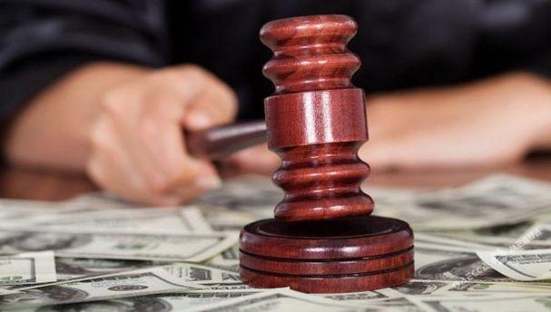 Чи понесуть судді-хабарники справедливе покарання?