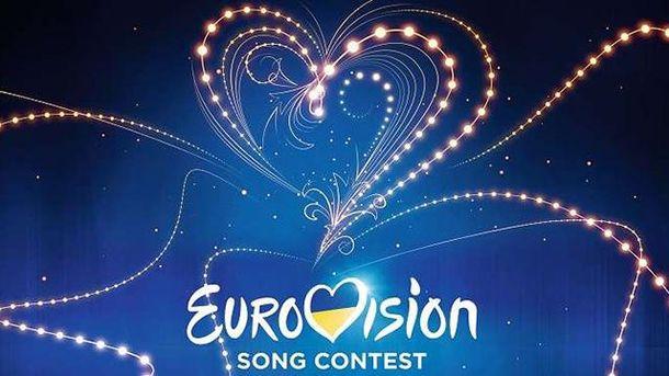 Евровидение-2017 состоится в Украине