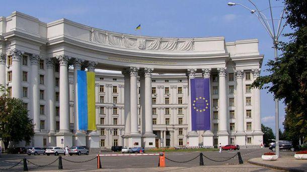 Будівля МЗС у Києві