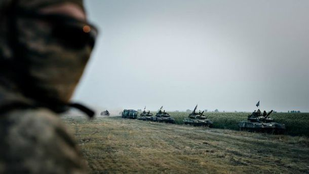Українські військові в зоні АТО