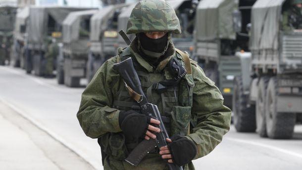Оккупационные войска в Крыму