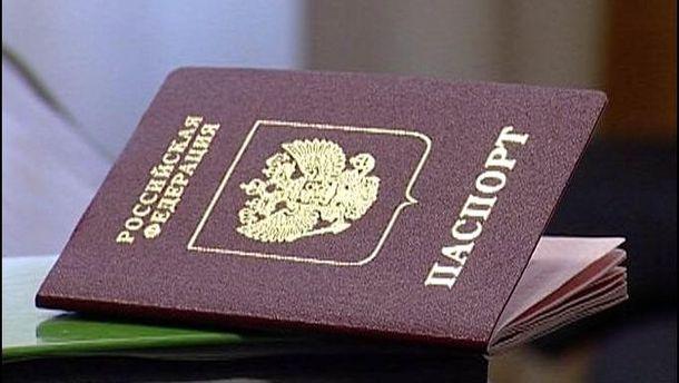 Паспорт виявився підробним