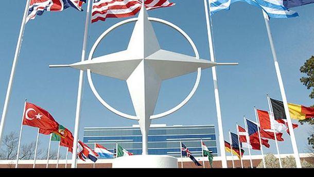 Североатлантический альянс