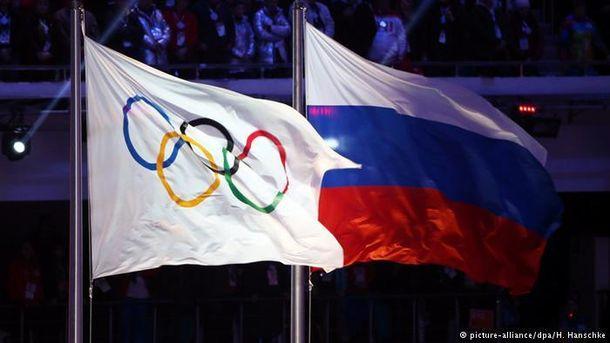 Флаг России на Олимпиаде-2016