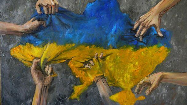 Многие хотят оторвать кусок Украины