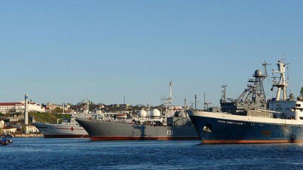 Севастопольська бухта