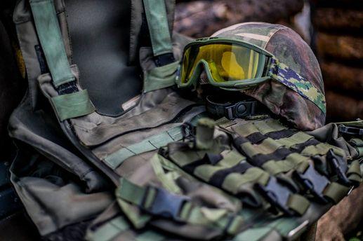 Обмундирування військового