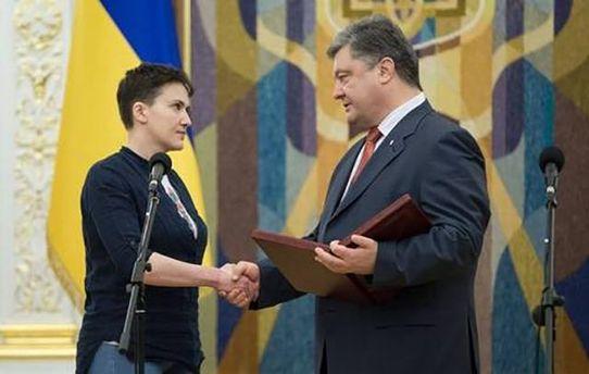 Надія Савченко і Петро Порошенко