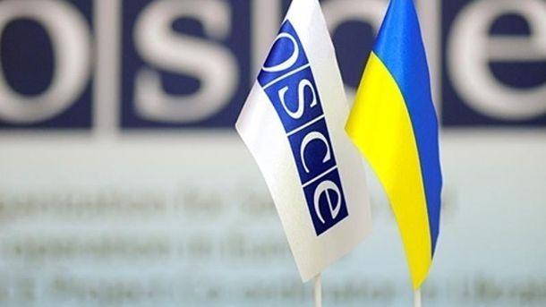 Місія ОБСЄ працює в Україні з моменту війни на Донбасі