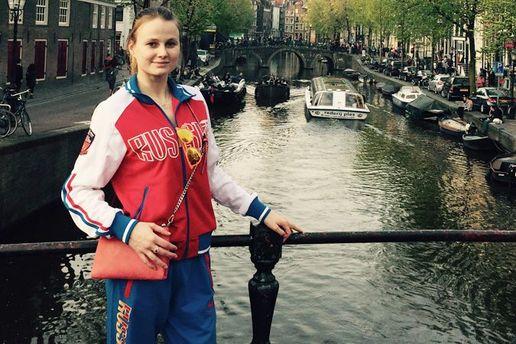 Российская спортсменка Александра Пацкевич
