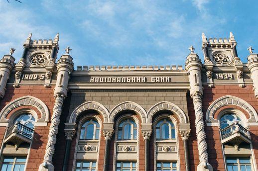 В Україні стало на один банк менше