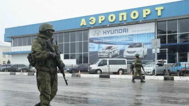 Аеропорт в окупованому Криму ще з 2014-го року не в безпеці