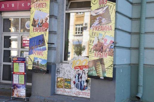 Реклама у Вінниці