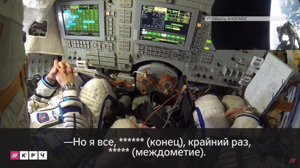 Фрагмент з відео