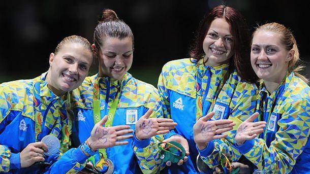 Украинская женская сборная по фехтованию