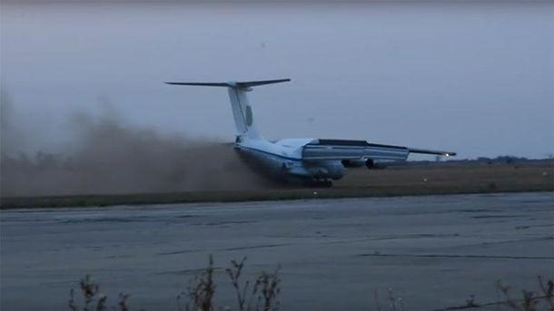 Навчання авіації