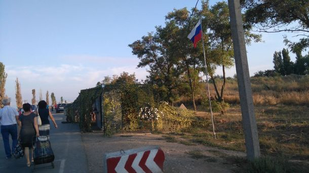 КПП России на границе с Крымом
