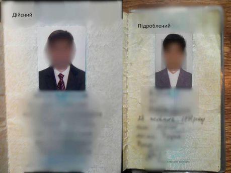 Два паспорти прокурора, один з яких підроблений