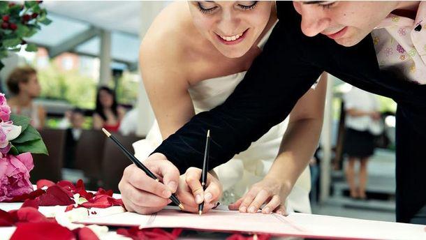 Шлюб за добу можна буде оформити в 6 містах України
