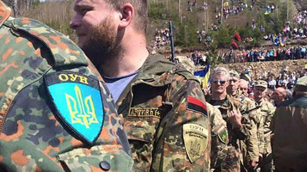 Бойцы батальона ОУН (иллюстрация)