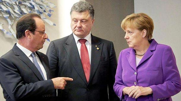 Франсуа Олланд, Петро Порошенко та Ангела Меркель