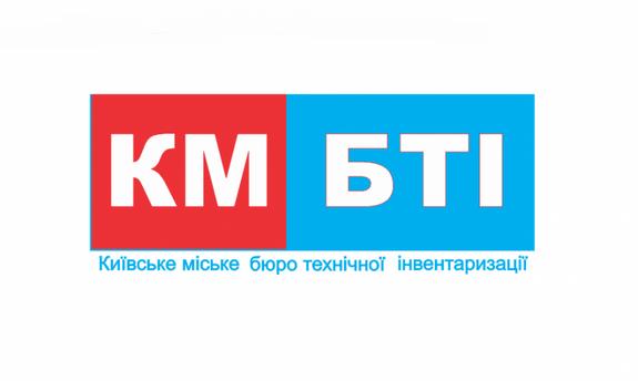 Киевское БТИ