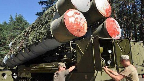 Нова система протиповітряної оборони