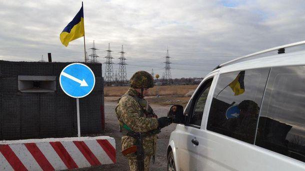 На Донбасі функціонує п'ять КВПП