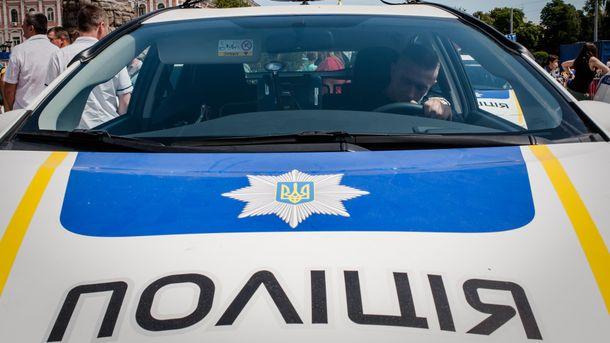 Авто патрульної поліції