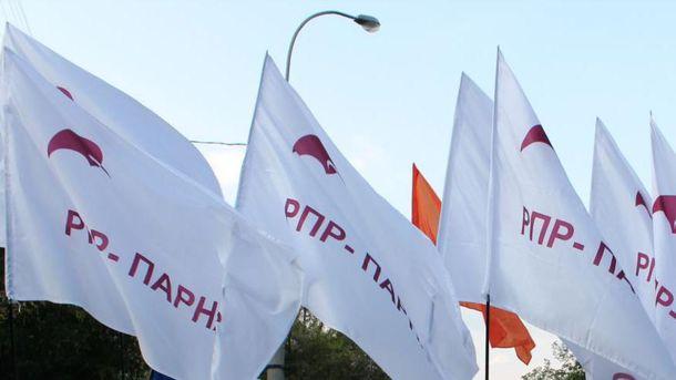 Флаги ПАРНАСа