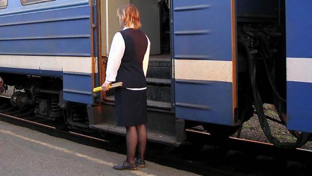 Проводница обслуживала поезд Москва - Киев