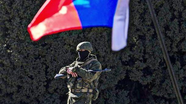 Символи сучасної Росії