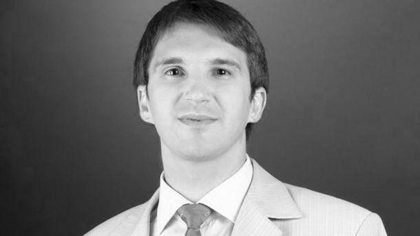 Олександр Костренко