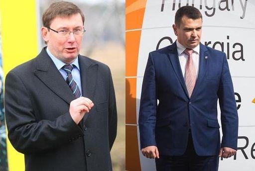Юрий Луценко саботирует антикоррупционные расследования?