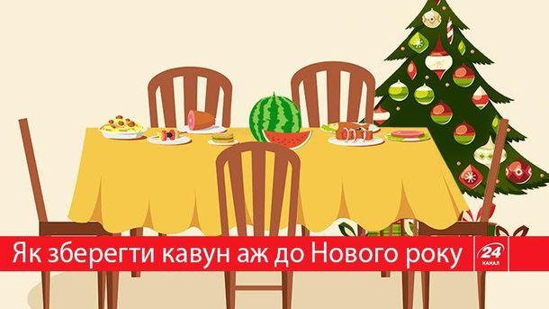 Соблюдая эти правила, вы можете наслаждаться арбузом за новогодним столом
