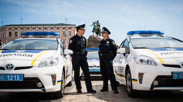 Поліція