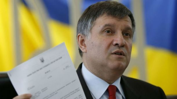 Аваков хоче звільнити 99 генералів