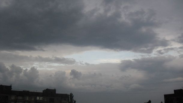 Небо над Кривим Рогом