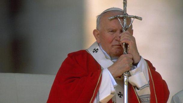 Іван Павло II