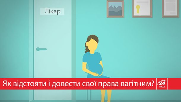 Работает ли закон в родильных отделениях?