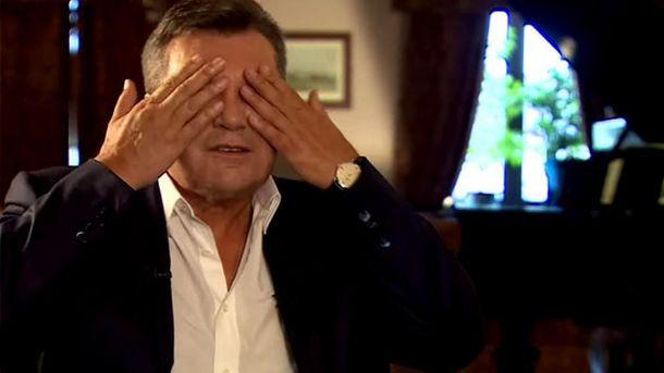 Віктор Янукович закрив очі