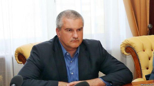 Сергей Аксеонов