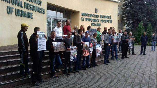 Мітинг під Міністерством екології