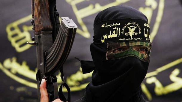 Терористи з