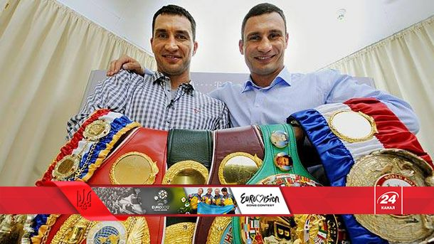 Брати Клички з чемпіонськими поясами