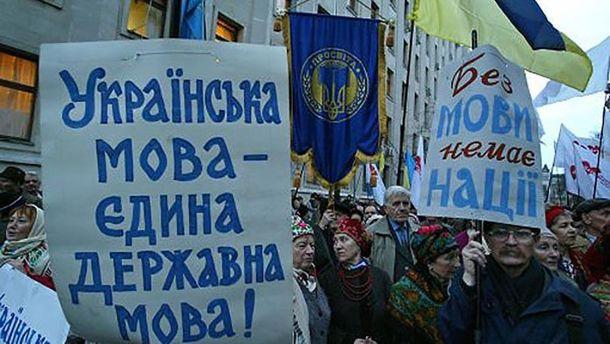 В Украине выросло количество противников русского языка