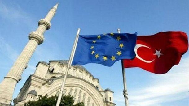 Єврокомісія  не приймає Туреччину в ЄС
